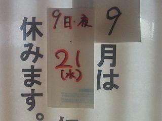 11-9-2.JPG