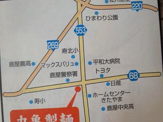12-1-15-2.JPG