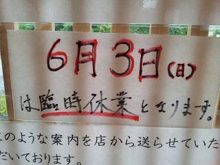 12-5-25.JPG